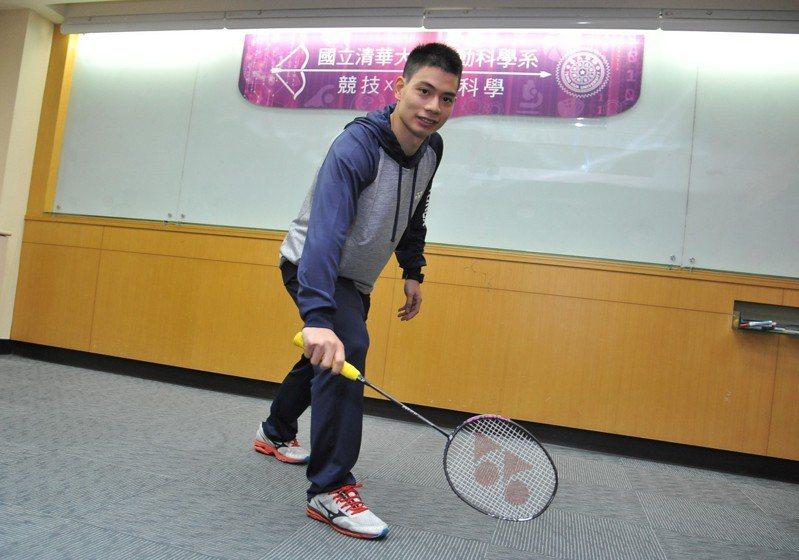 國立清華大學體育系今天宣布改名、轉型「運動科學系」,且禮聘世界排名一度達第20名的28歲羽球好手許仁豪,擔任系所講師。圖/國立清華大學提供