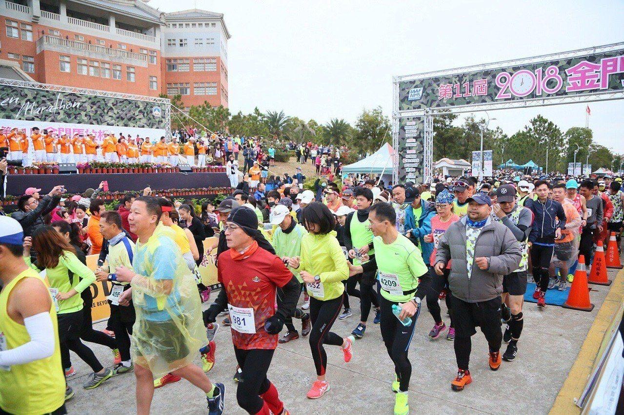2019金門馬拉松將於16、17日鳴槍起跑。圖/大漢集團提供