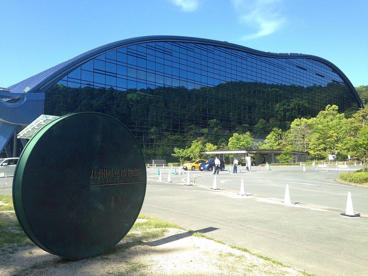 九州國立博物館。圖/取自維基百科