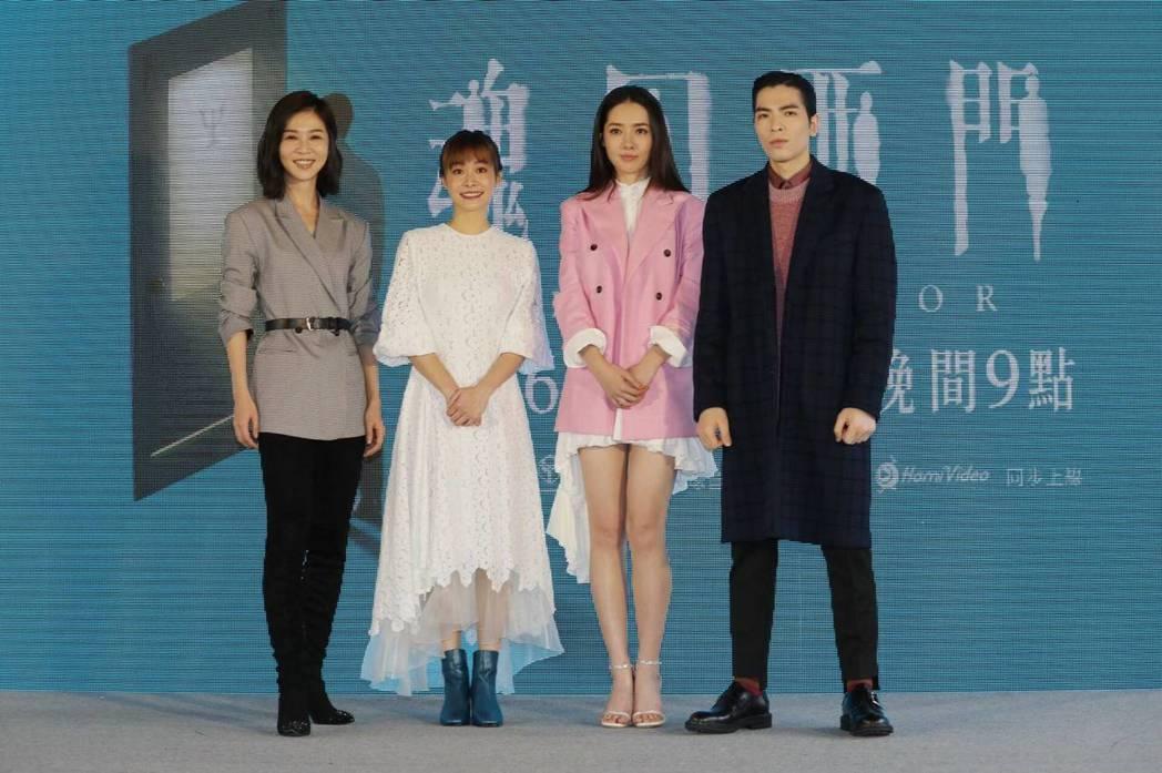 蕭敬騰(右起)、郭碧婷、鄭宜農、謝盈萱出席「魂囚西門」首映。圖/公視提供