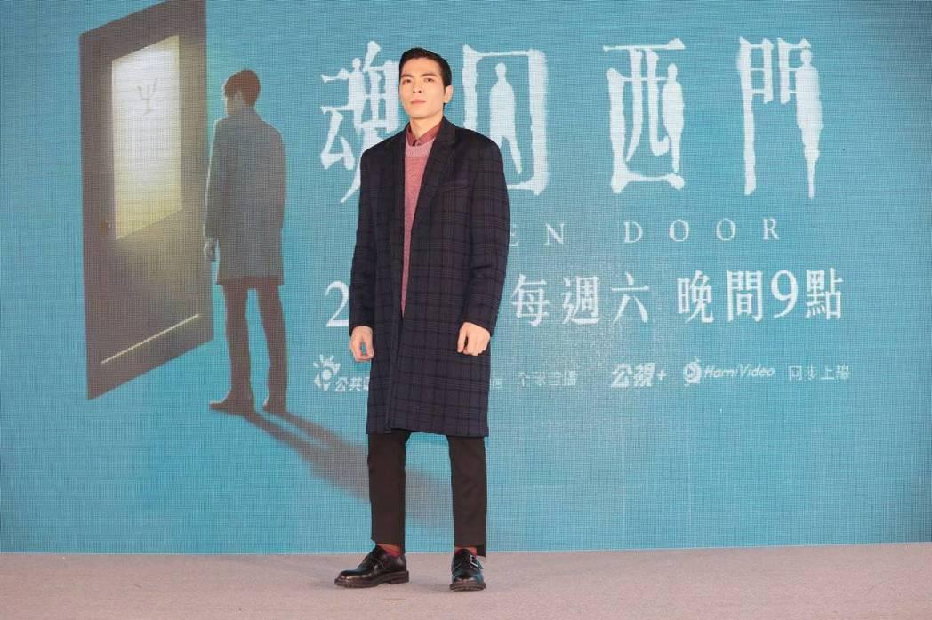蕭敬騰演出「魂囚西門」首次在電視劇中挑梁。圖/公視提供