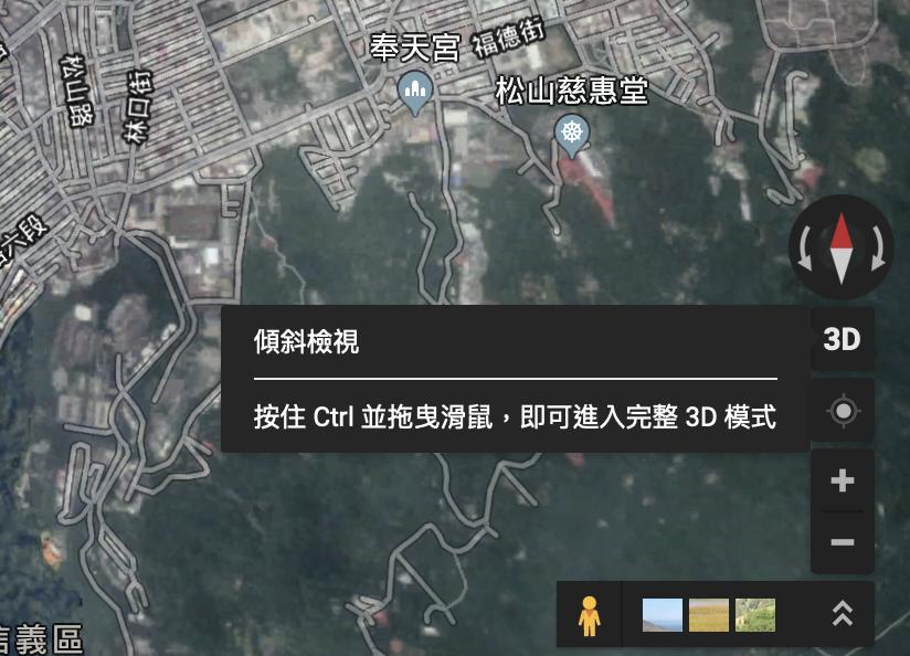 從右側選單切換成3D畫面即可。圖/摘自Google地圖
