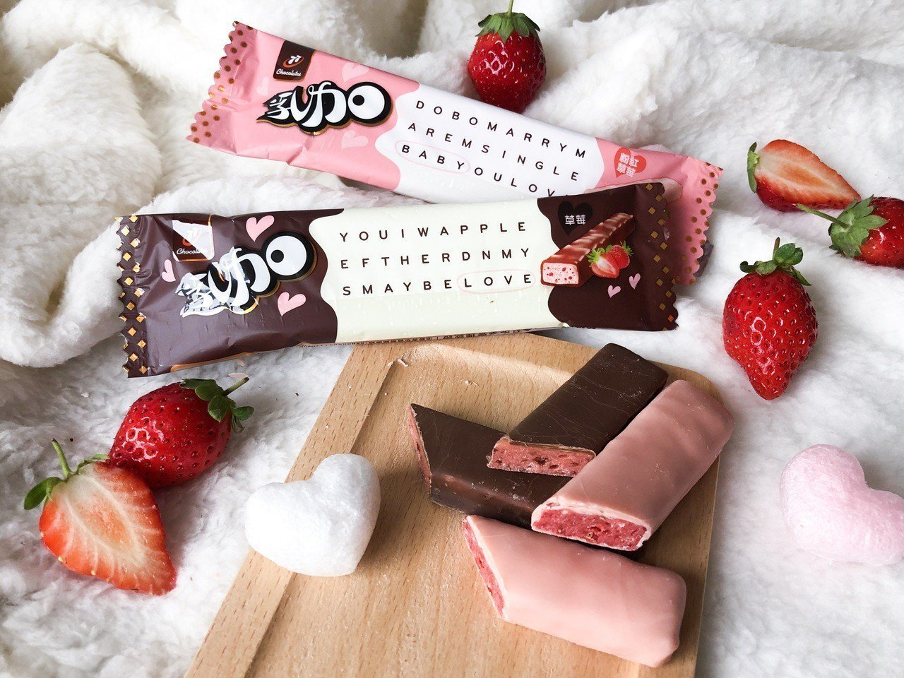 77粉紅草莓乳加、77黑巧草莓乳加首創在包裝上設計圈字遊戲,讓情人圈出想對另一半...