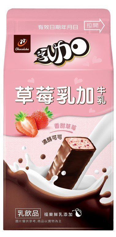 7-ELEVEN獨家販售77草莓乳加牛乳,售價35元,即日起至3月12日任選第2...