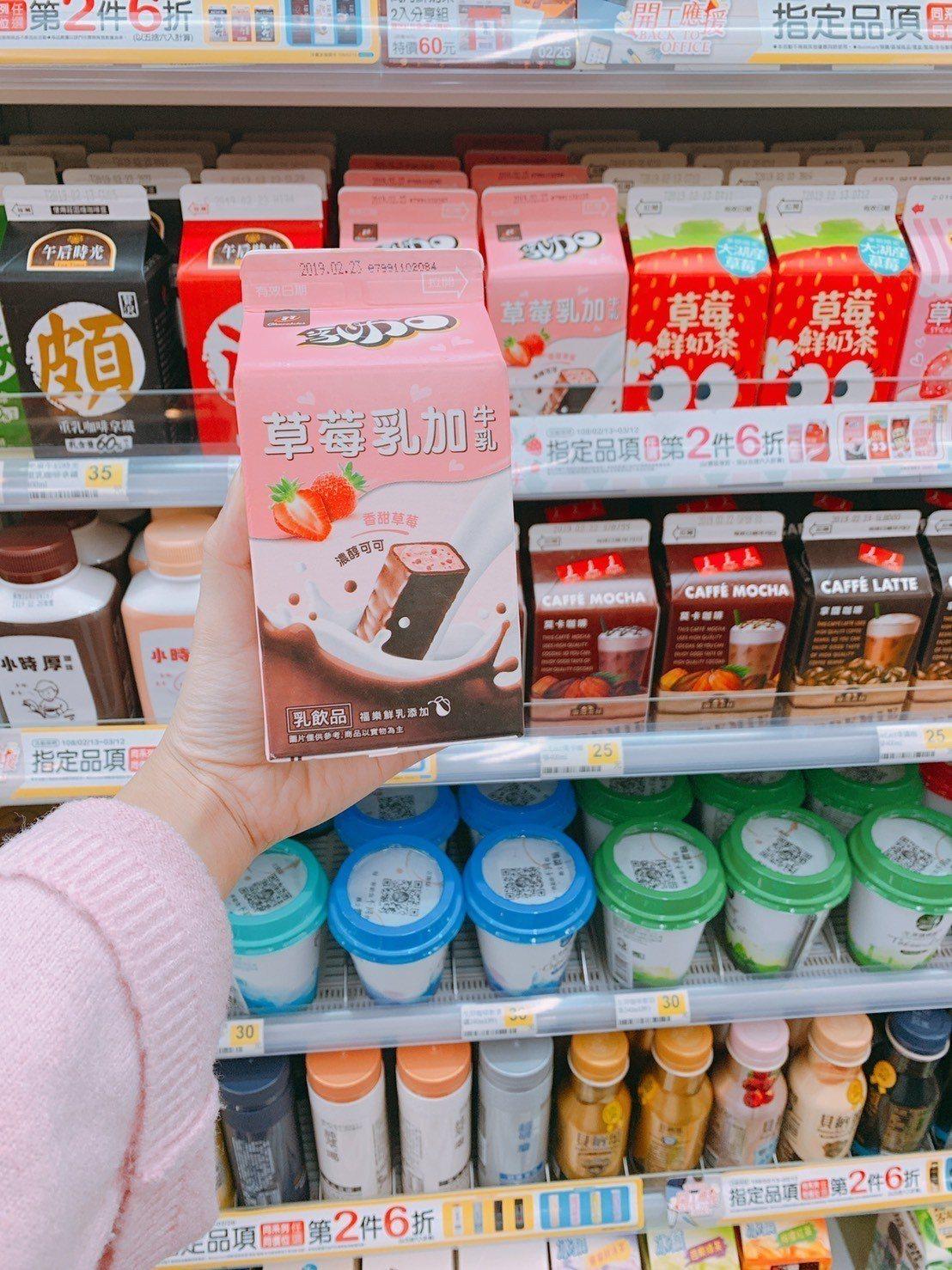 77草莓乳加牛乳將經典巧克力化身為喝的乳加,搭配草莓口味,即日起至3月12日7-...
