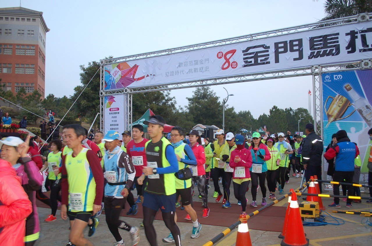 備受跑者期待的「2019金門馬拉松」即將於本周末(2月16、17日)在國立金門大...