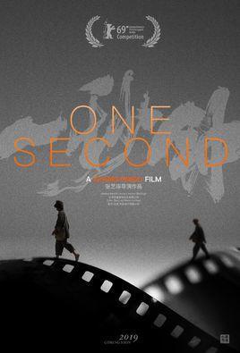 張藝謀的新電影「一秒鐘」的宣傳劇照。(取自網路)