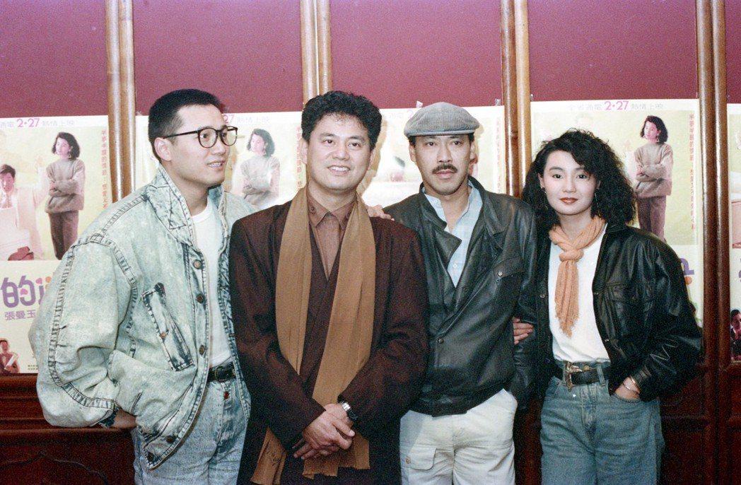 1988年港片「愛的逃兵」主要演員張曼玉(右起)、馮淬帆、陳百祥、苗僑偉。本報資...