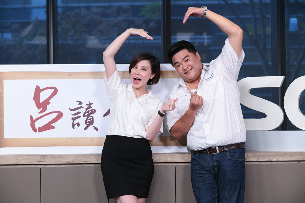 補教名師呂捷(右)和三立主播王偊菁主持三立歷史行腳知識型節目「呂讀台灣」。圖/三