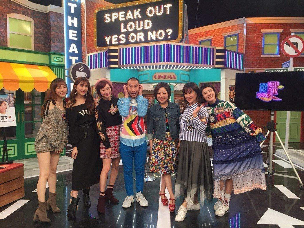 愷愷(左起)、潘映竹、茵芙、浩子、于美人、林姿佑、徐小可分享群組話題。圖/衛視提