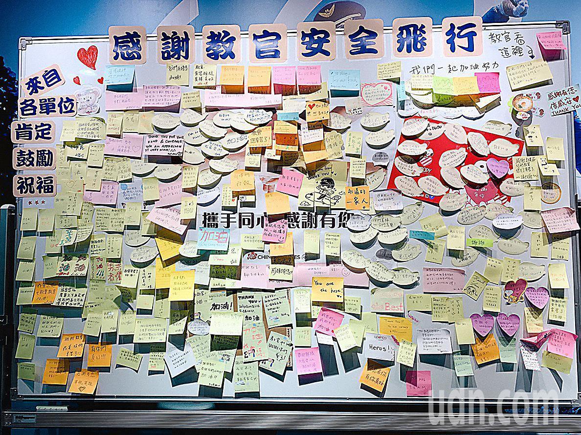 中華航空公司在桃園機場總部設置「加油牆」,讓員工相互留言加油打氣,維護運能。(讀...