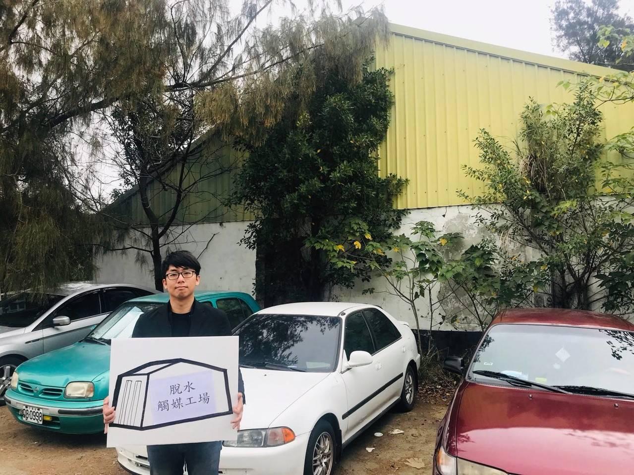 新竹市議員等人為六燃廠區建物請命,盼完整保留所有建築。圖/許育綸提供