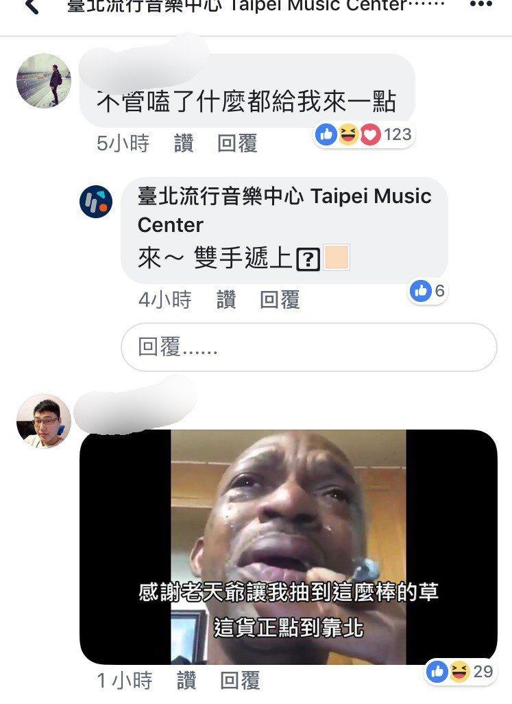 台北流行音樂中心預計今年啟用,官方臉書粉絲團今天上傳一支宣傳影片,特殊風格吸引大...