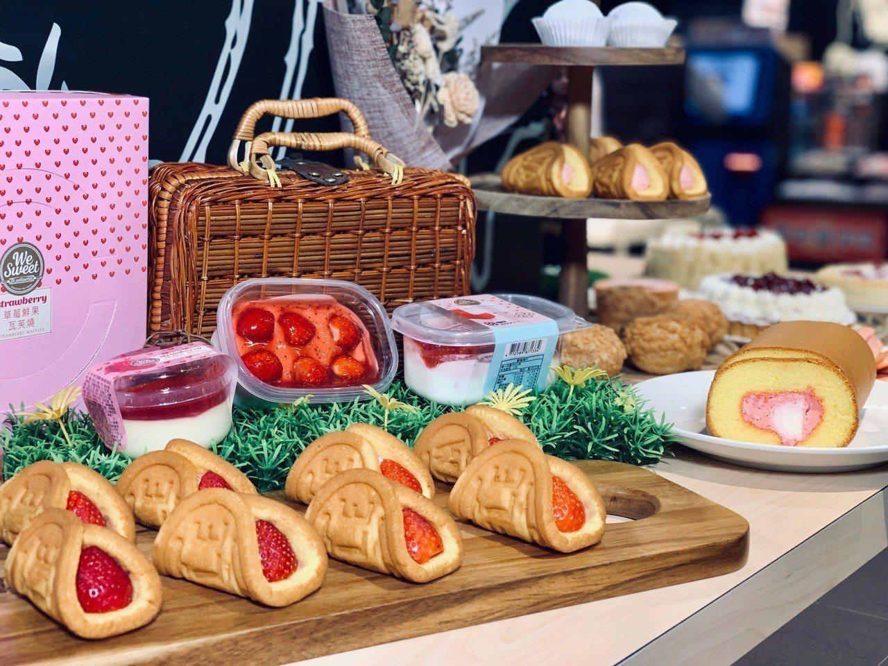 全聯甜點品牌We Sweet推出15款草莓甜點。記者張芳瑜/攝影