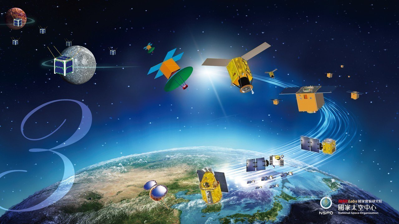 [Chine] Développement d'une sonde et d'un atterrisseur lunaire - 2028 5920617