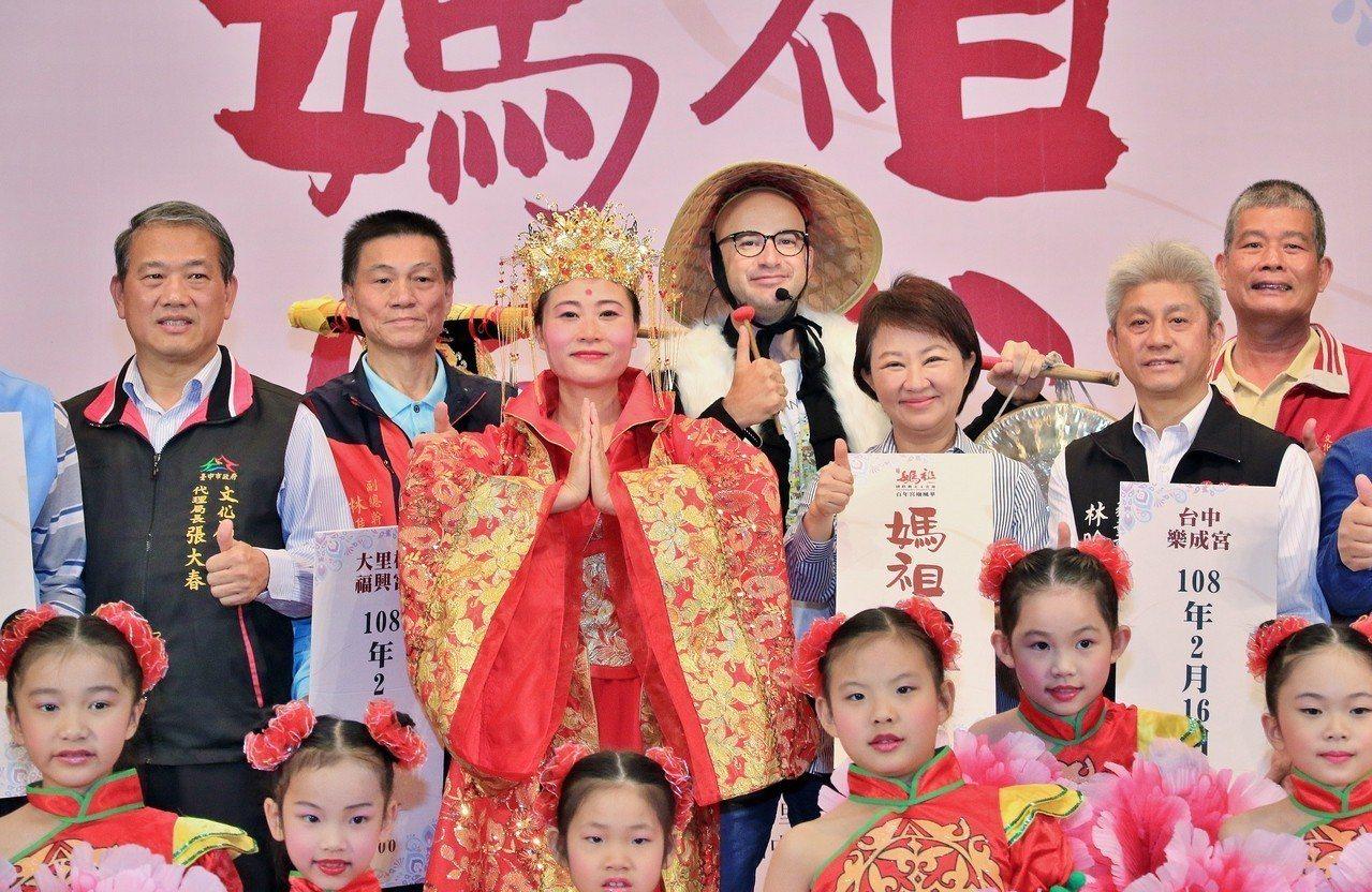 一年一度台中文化盛事「台中媽祖國際觀光文化節」登場,有12所台中百年宮廟加入,藝...