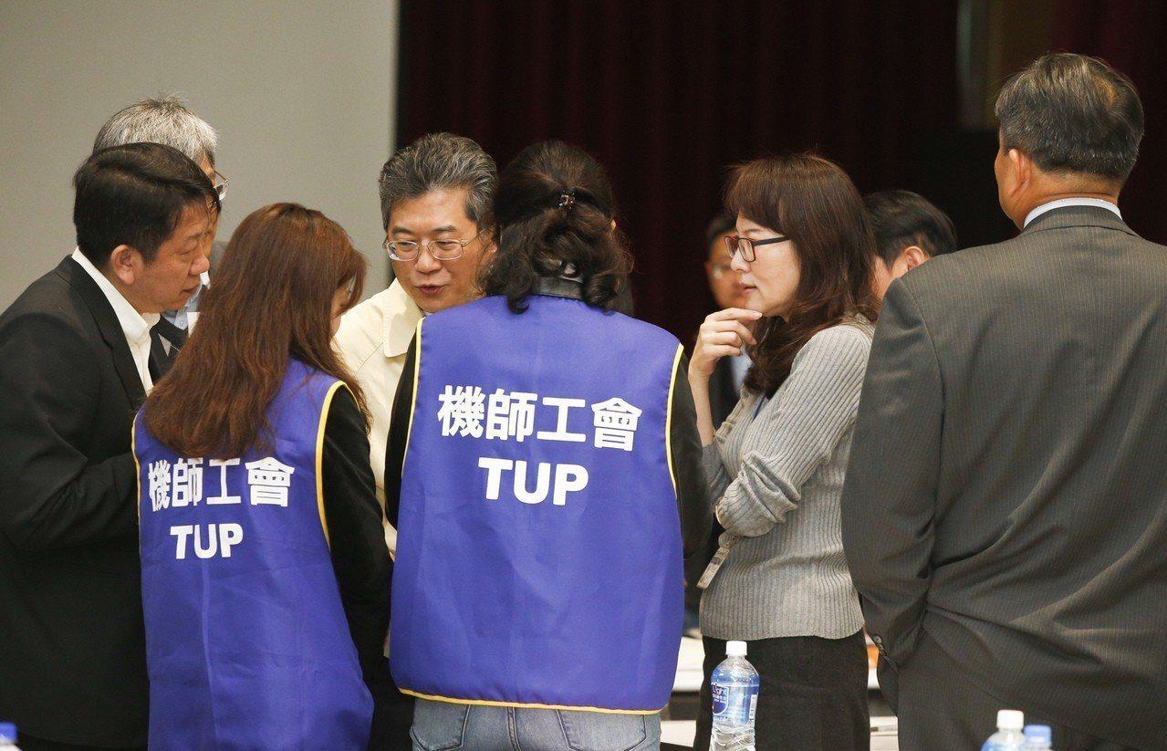 華航機師罷工第4次勞資座談會。記者鄭超文/攝影