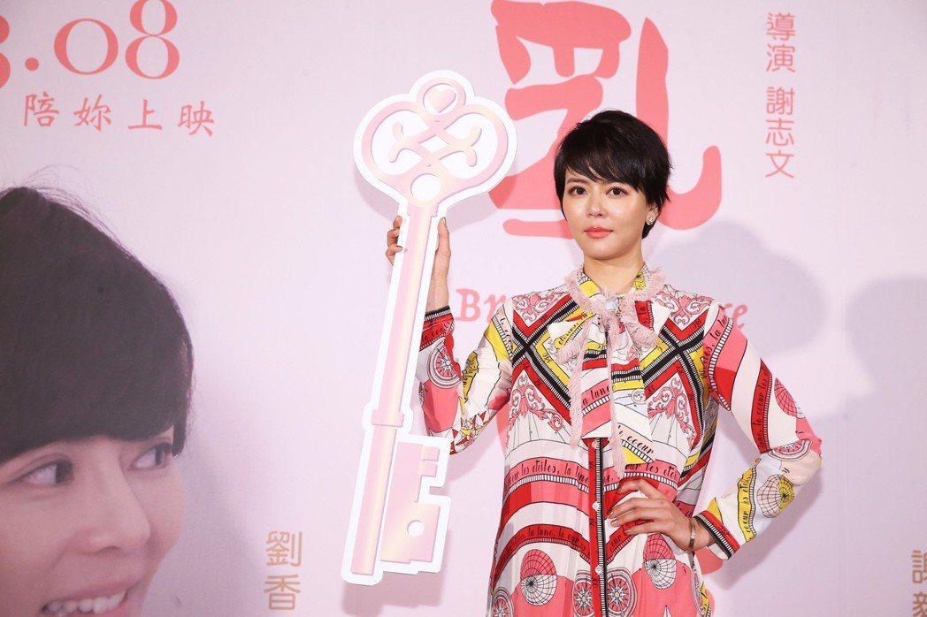 電影「乳‧房」女主角劉香慈出席記者會為新片宣傳。記者徐兆玄/攝影