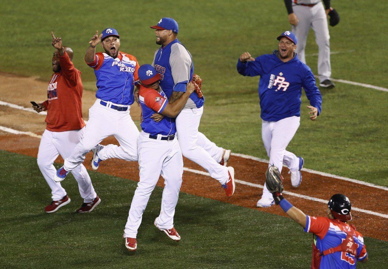 波多黎各棒球隊。 美聯社