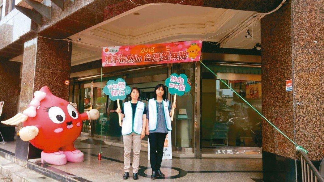台灣人壽嘉義直轄一通訊處積極響應公司政策,落實在地關懷,投身各項公益與志工活動。...