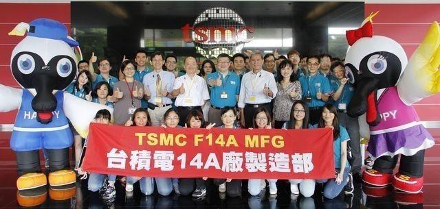 第31屆全國團結圈競賽金塔獎、台積電「F14A黑皮圈」全體圈員。 中衛/提供