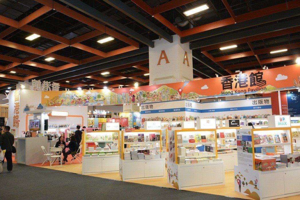 第27屆台北國際書展「香港館」,展出優秀作品揚名展成就。一墨市場策劃及公關有限公...