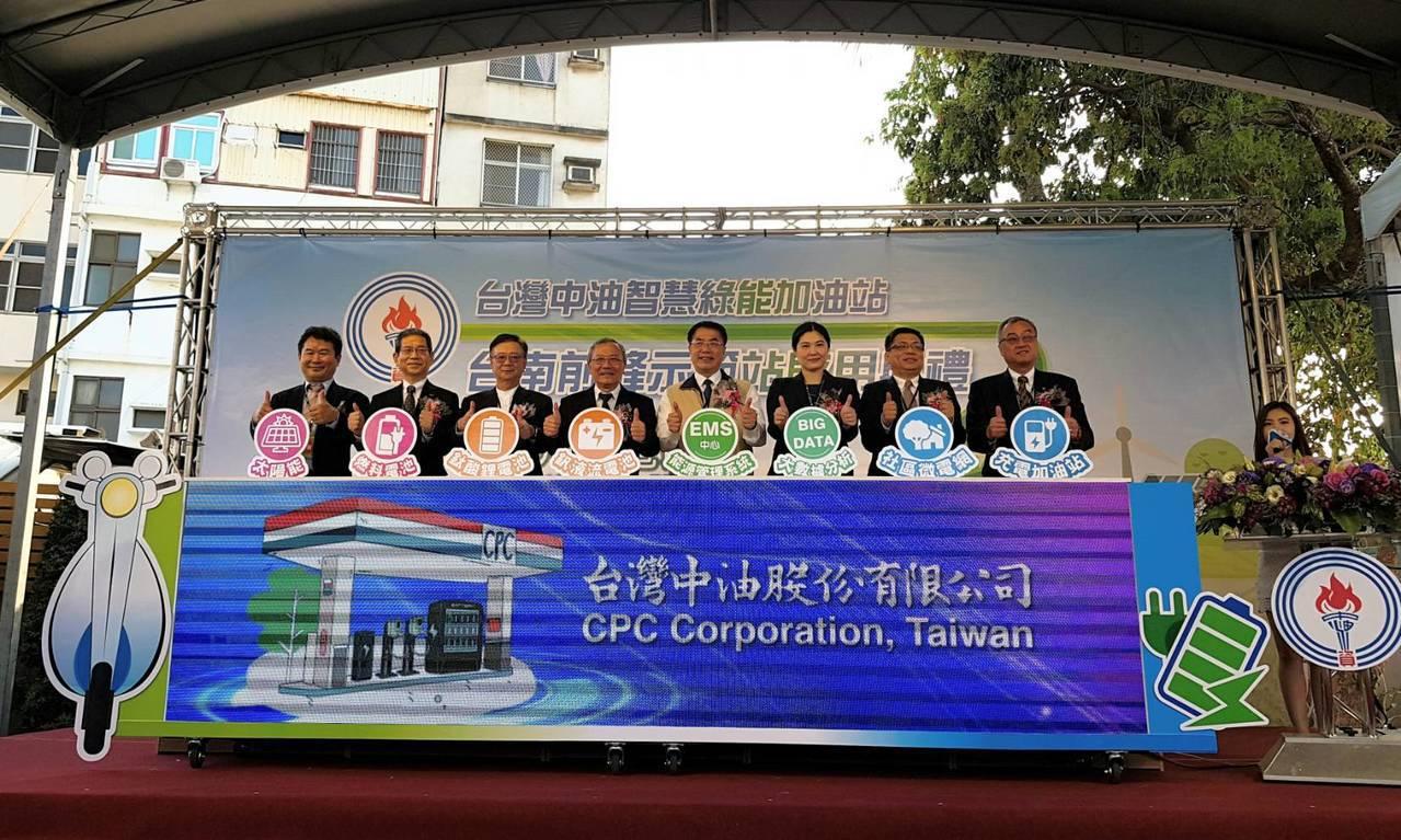 中油在台南前鋒路設置全台首座多元電力供應及儲能系統的智慧綠能加油站,包括台南市長...