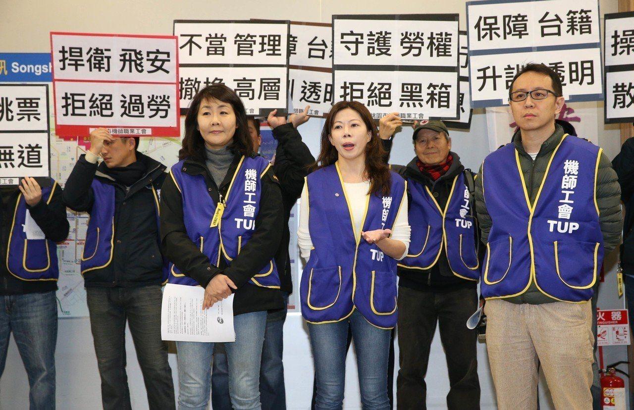 華航機師抗議邁入第7天,昨(13)日勞資展開馬拉松式的「紅眼協商」,歷經近11個...