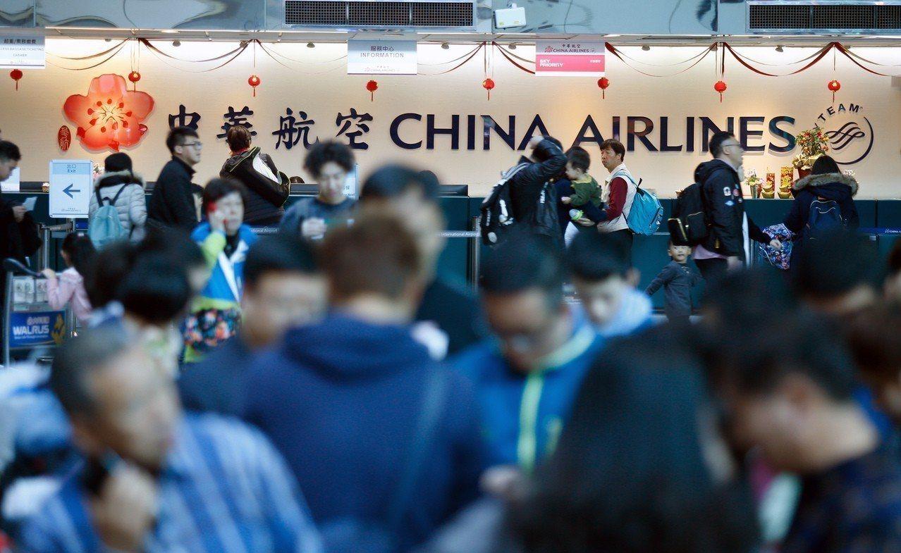 華航機師罷工已邁入第7天,工造成勞資雙方以及旅客人仰馬翻、狀況不斷。記者鄭超文/...