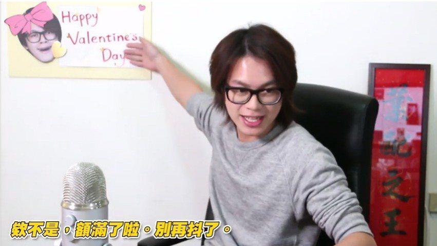 HowHow直播預告,鄧福如情人節將成為陳太太。圖/擷自youtube。