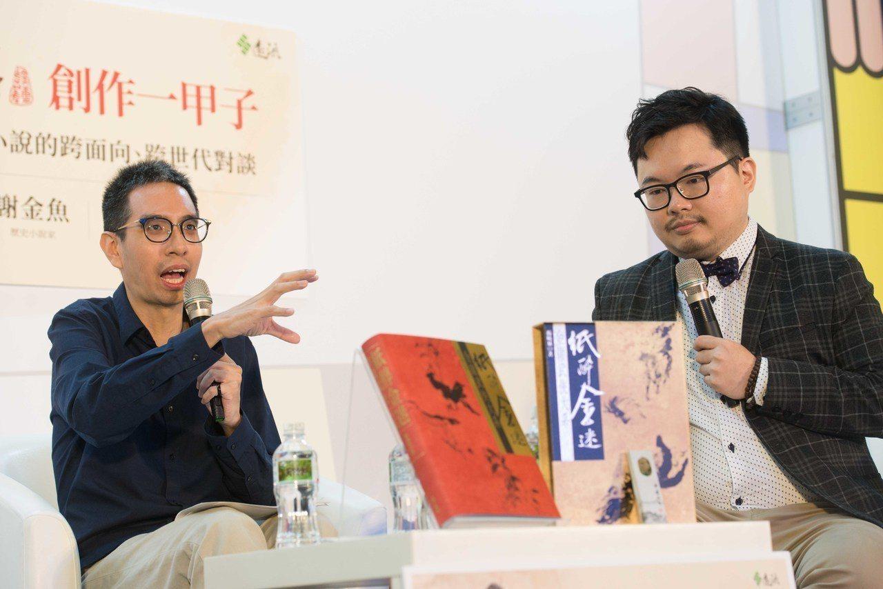 祁立峰(左)分析,以現在的觀點看待金庸的作品,會發現金庸有點父權主義及華夏本位。...