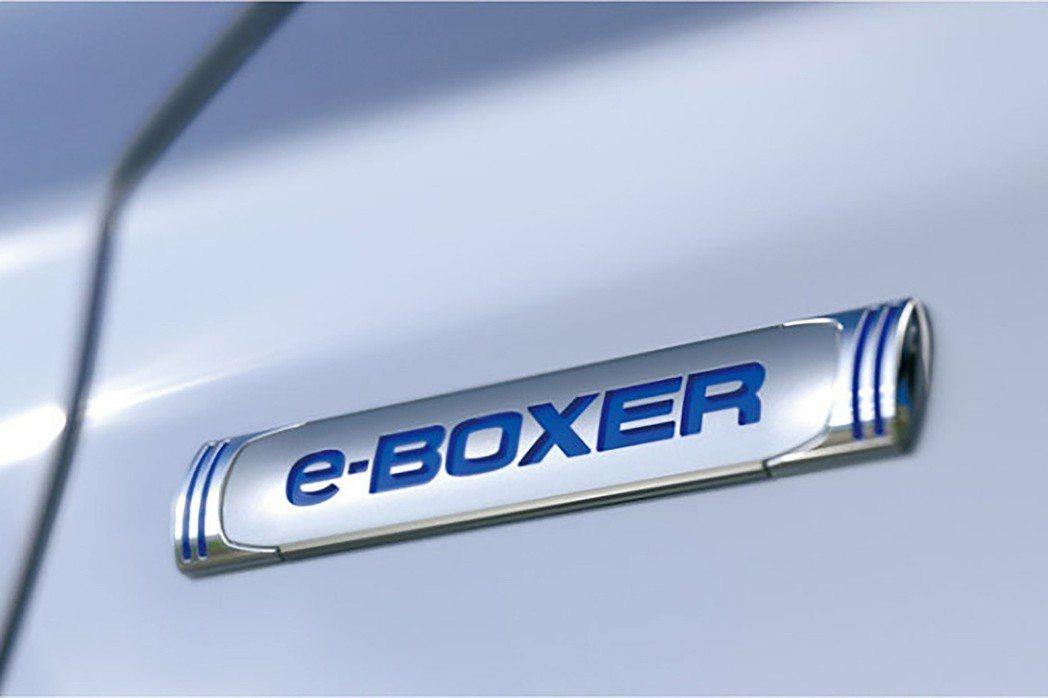 Subaru e-Boxer油電系統。 摘自Subaru
