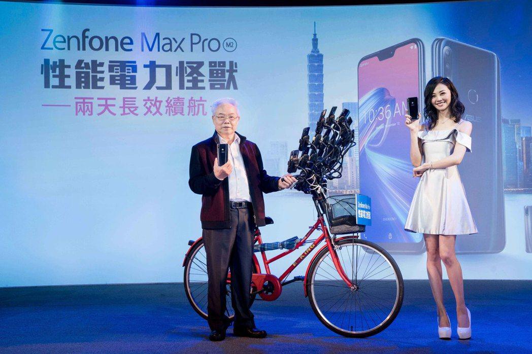 今(14)日前發表現中,華碩特別請到一次用21支手機抓怪的最狂寶可夢阿伯「陳三元...