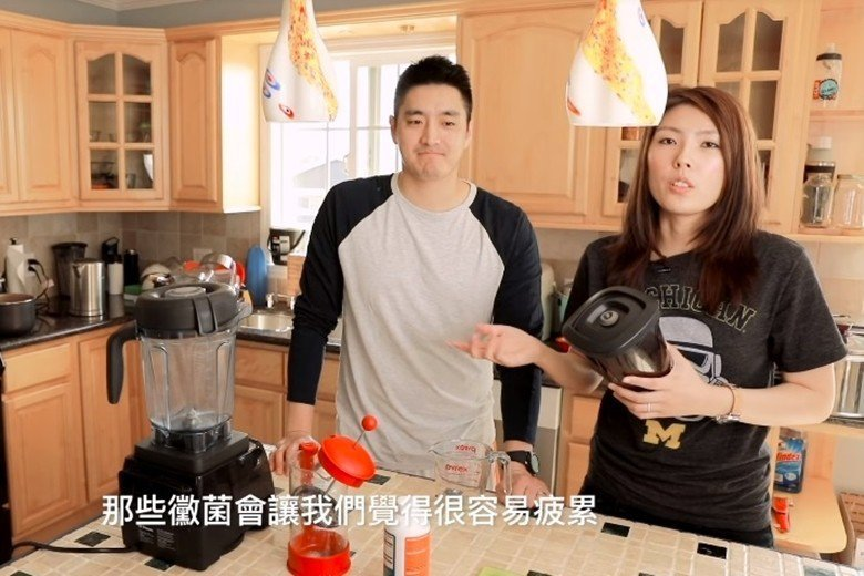 理科太太的影片常拿丈夫——理科先生作白老鼠,讓網友覺得有趣,也突顯了網紅需要公開不少私人生活來吸睛。 圖/取自理科太太 Li Ke Tai Tai