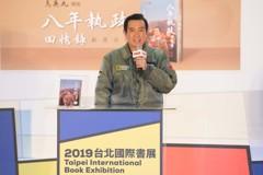台北書展/馬英九快閃書展 百位馬迷瘋簽名