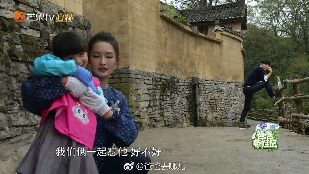 鄧倫曾邀請李沁參加「爸爸去哪兒」。圖/擷自微博