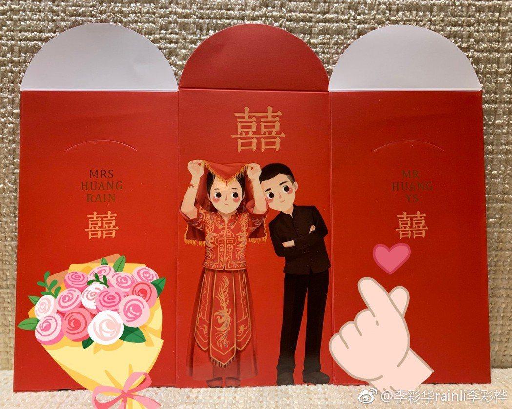 李彩華曝擷婚喜訊。圖/擷自微博