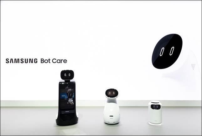 圖四、三星三款Samsung Bots機器人Samsung Bot Retail...