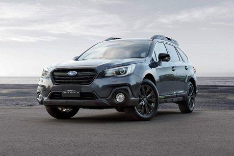 外傳新世代Subaru Outback將於今年現身!
