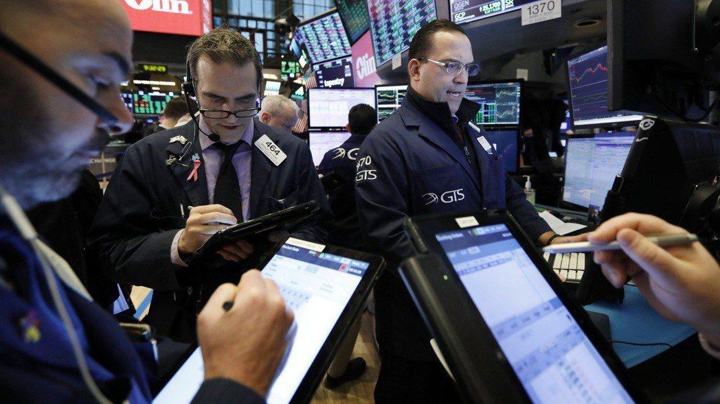 美中貿易協議樂觀情緒升溫,美股三大指數周三全面收高。  (美聯社)