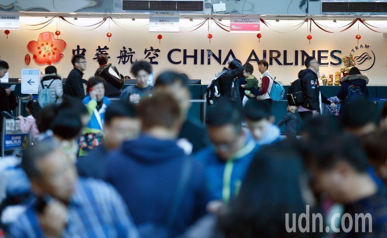 華航機師罷工第七天。聯合報系資料照/記者鄭超文攝影