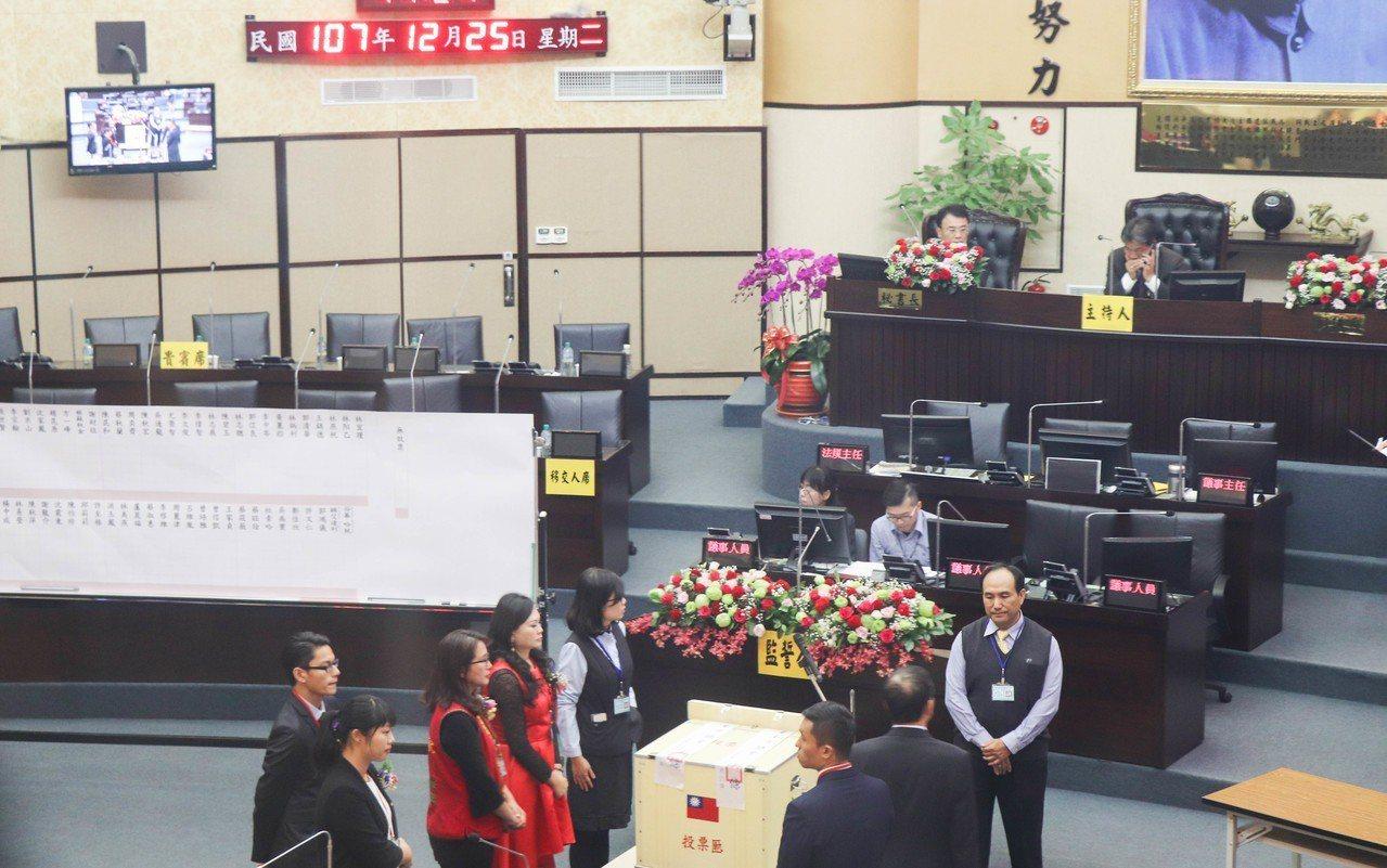 去年12月25日台南市議會進行議長選舉。本報資料照片