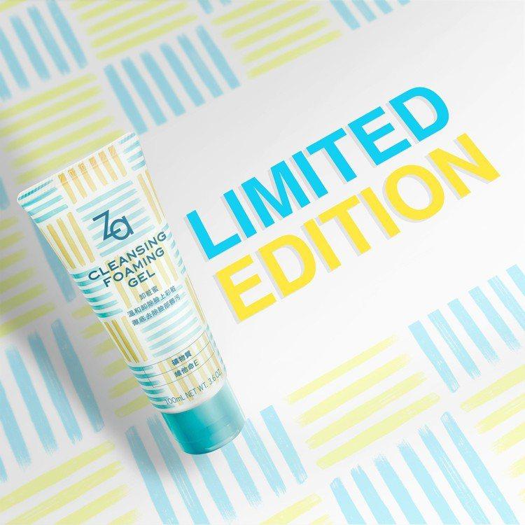 Za卸粧蜜將於今年3月推出復刻限定版包裝,100ml售價120元。圖/Za提供