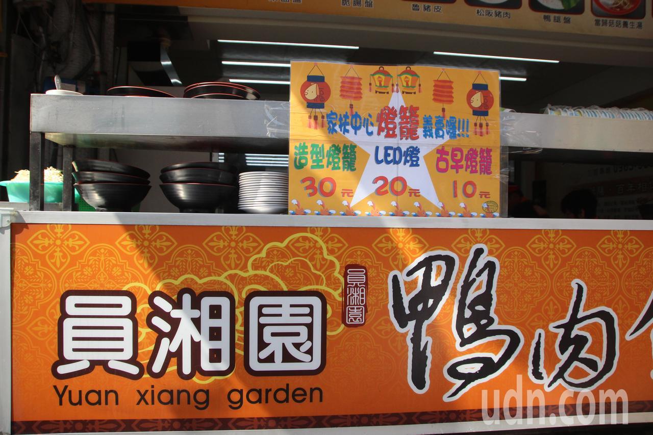 員林員湘園當歸鴨肉麵線提供場地讓家扶中心義賣燈籠。記者林敬家/攝影