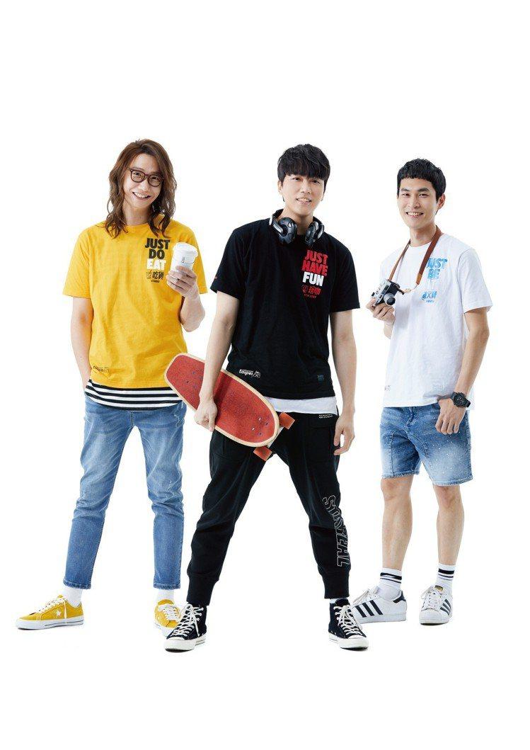 「潮酷玩台北:Undiscovered Taipei x STAYREAL」聯名...