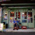 風格咖啡/深夜的告解所 僅1個座位的台北咖啡館