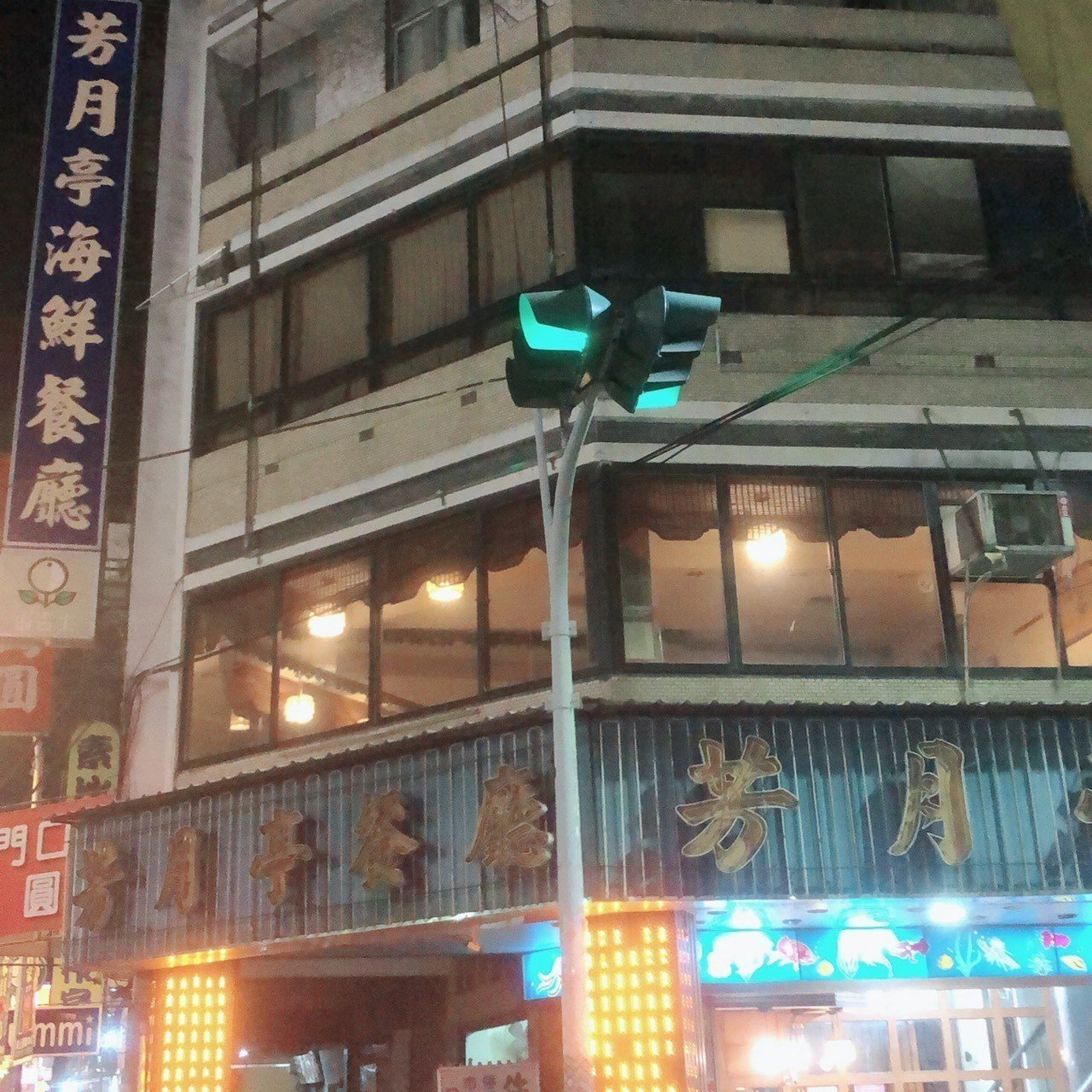 芳月亭是彰化極具代表性的老字號台菜餐廳。記者何烱榮/攝影