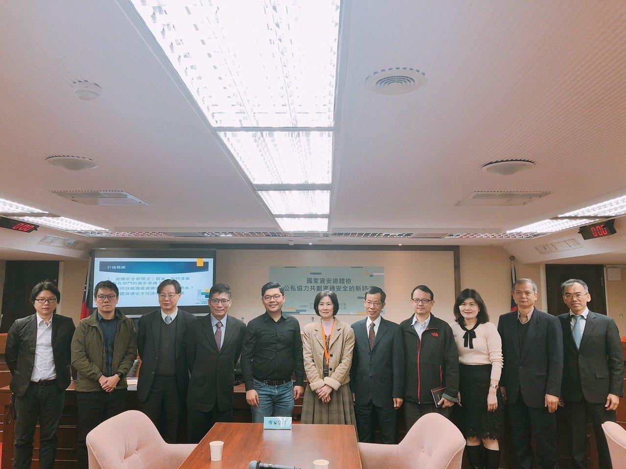 立委許毓仁邀集各界代表,共同為台灣資安議題「抓漏」。記者林彥呈/攝影