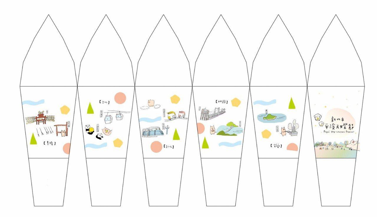 新北平溪天燈節主燈設計。圖/觀旅局提供