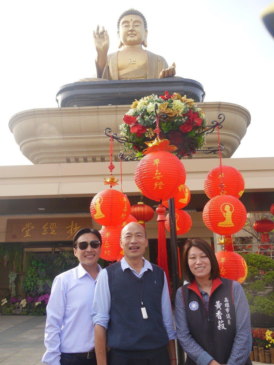 韓國瑜(中)受訪後,在佛陀紀念館大佛下與題字燈籠合影。記者徐白櫻/攝影